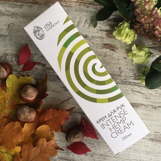 Крем для рук «Intense hemp cream 1753 cosmetics» - 250ml