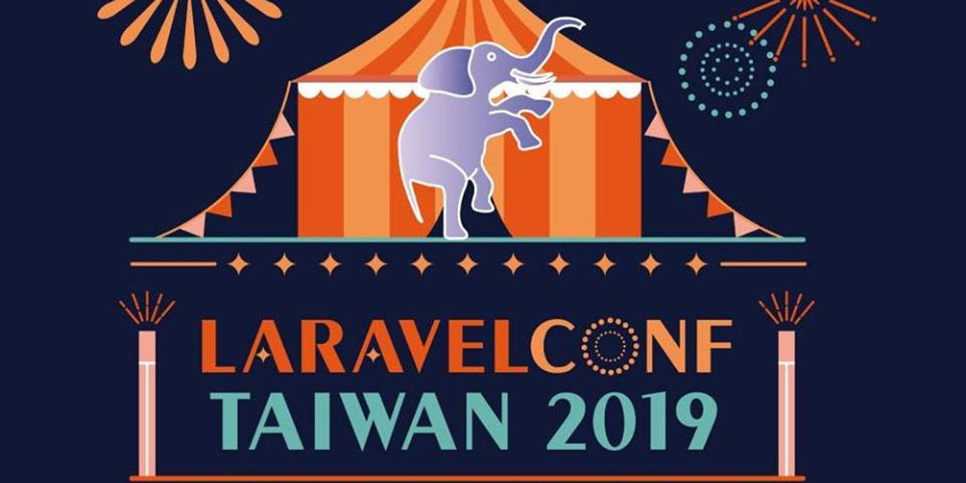 LaravelConf Taiwan 2019 announcement