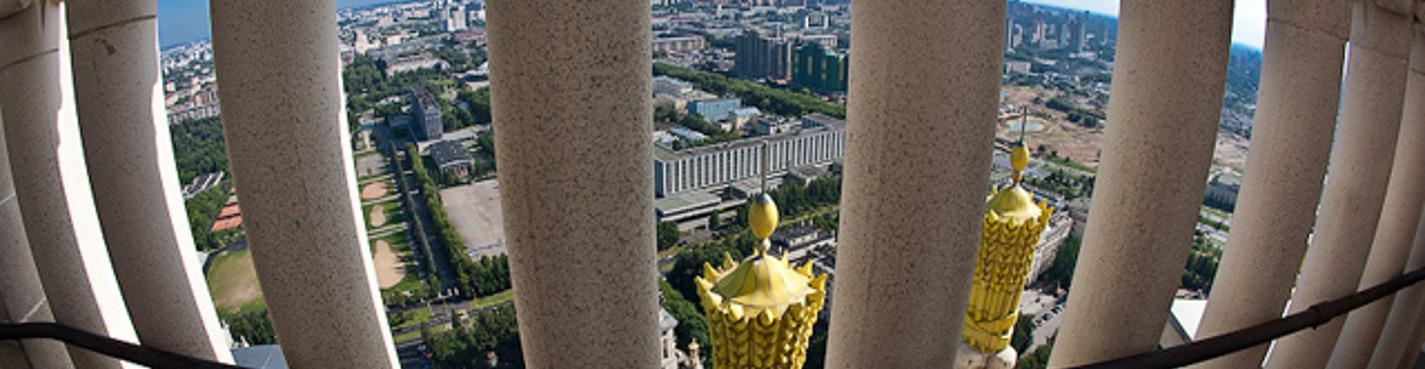 Под шпилем башни МГУ