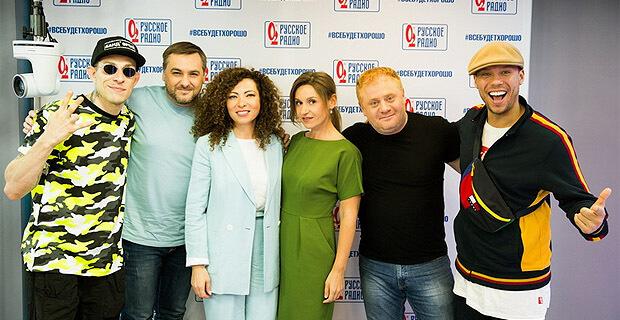 Участники группы «Банд`Эрос» стали гостями утреннего шоу «Русские Перцы» - Новости радио OnAir.ru