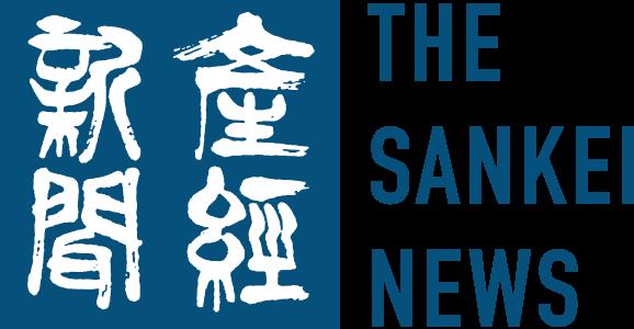 Logo skn 001