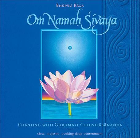 Om Namah Shivaya Bhupali Album Cover