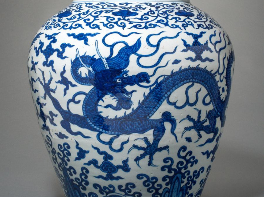 Dragon Jar, emuseum: 85.135.8