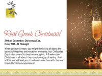 صورة REAL GREEK CHRISTMAS