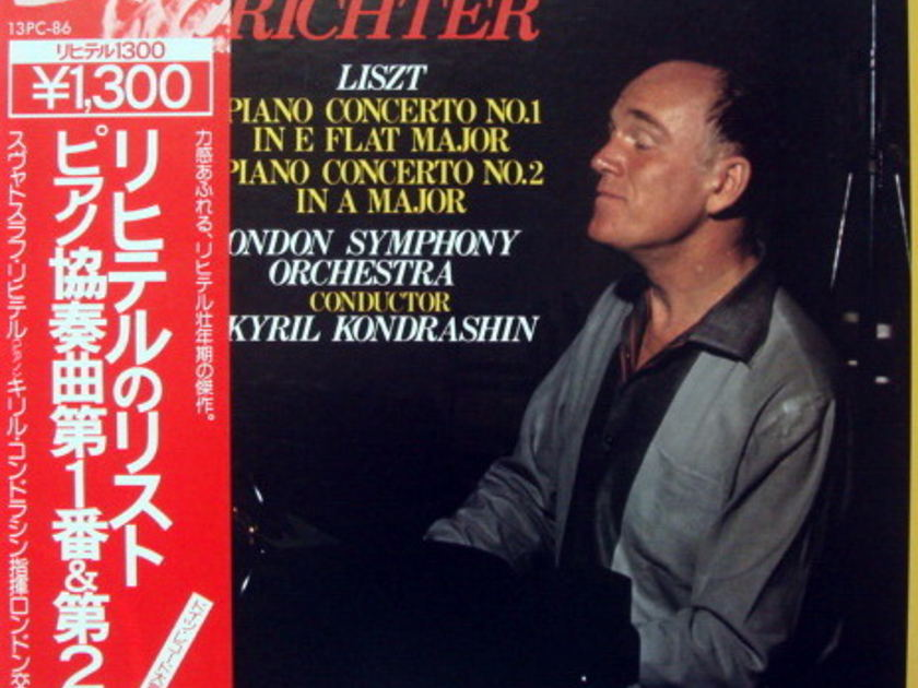 ★Audiophile★ Japan Philips / RICHTER,  - Liszt Piano Concertos No.1 & 2,  MINT!
