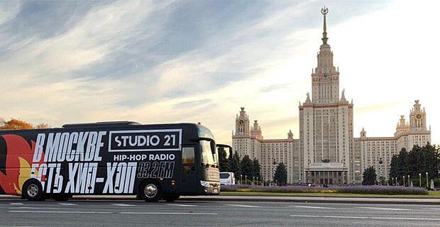 В Москве есть хип-хоп! Имиджевая кампания STUDIO 21 проходит в столице - Новости радио OnAir.ru