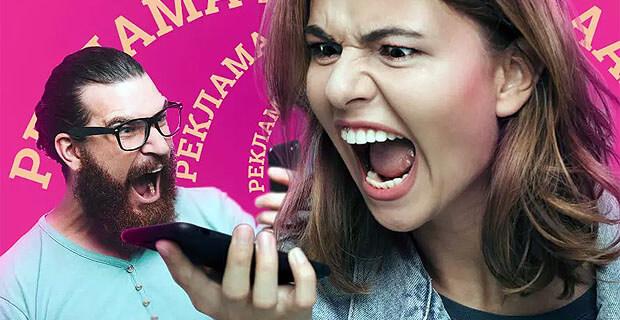 Послать рекламу на три буквы. Как российский стартап оказался одним из лучших в мире умной аудиорекламы - Новости радио OnAir.ru