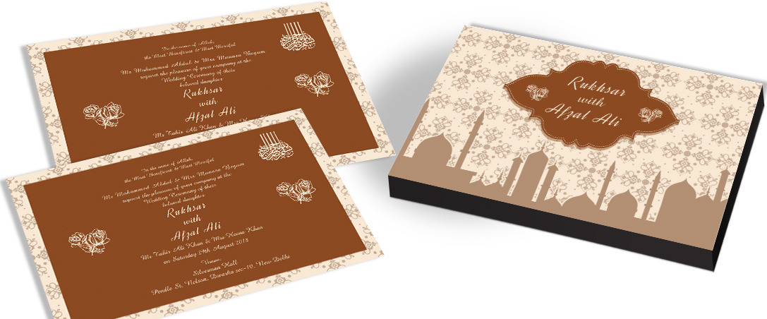 Islamic wedding invitation chococraft designer indian invitation card for islamic wedding stopboris Choice Image