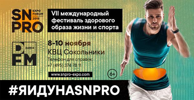 DFM приглашает на фестиваль спорта и ЗОЖ - Новости радио OnAir.ru