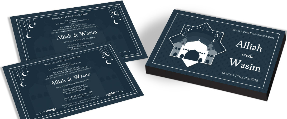 Elegant Muslim Wedding Invitation