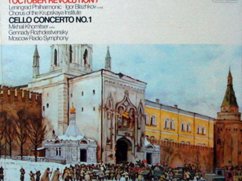 ★Sealed★ EMI Angel Melodiya / KHOMITSER, - Shostakovich Symphony No.2, Cello Concerto No.1!