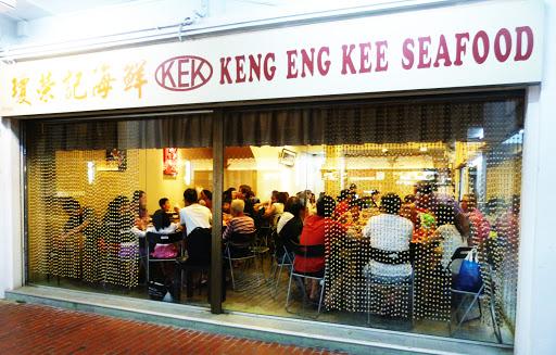 Keng Eng Kee Seafood (KEK) 瓊榮記海鲜