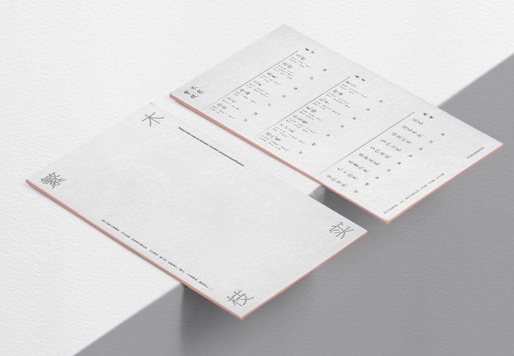 menu2_chinese.jpg