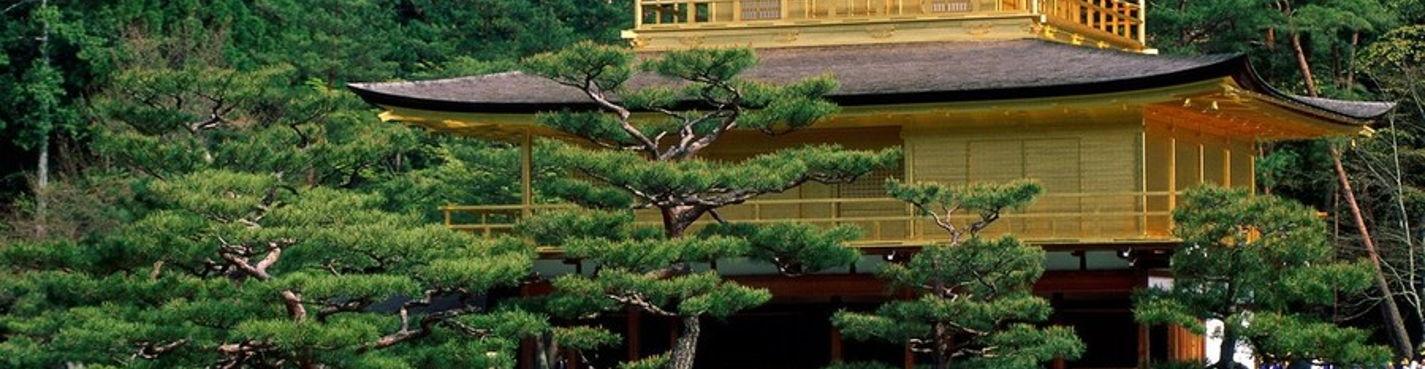 Жемчужина японской цивилизации