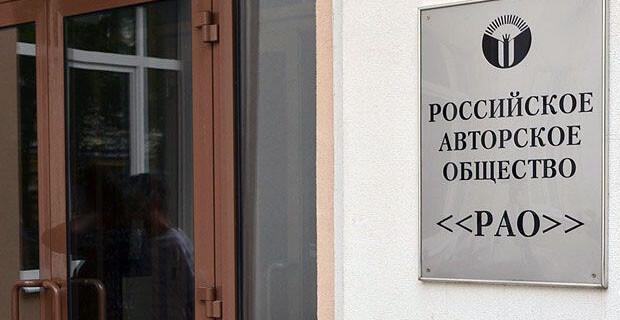«Дочка» РЖД оспорила выплату 1,14 млн штрафа по решению о компенсационной выплате РАО - Новости радио OnAir.ru