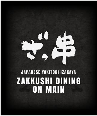 Logo - Zakkushi on Main