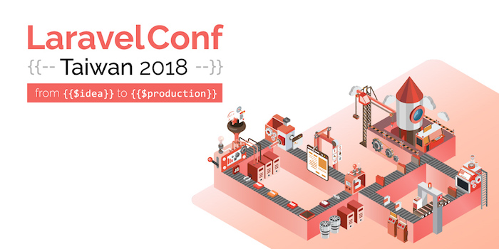 LaravelConf Taiwan 2018 Announcement