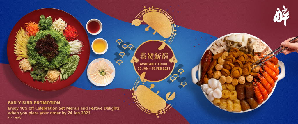 Zui Teochew Landing Page