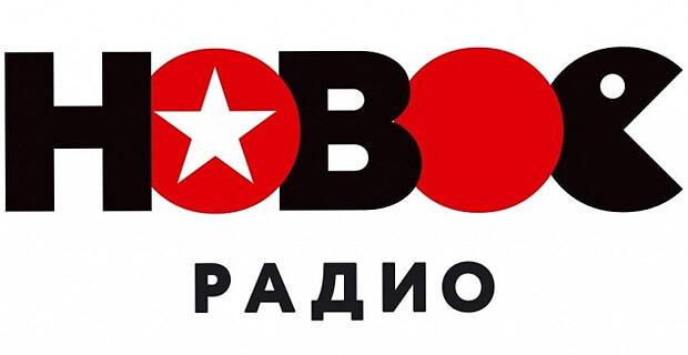 «Новое Радио» продолжает экспансию в регионы - Новости радио OnAir.ru