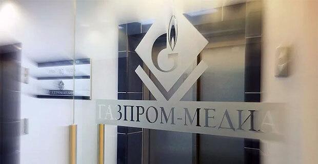 Акционеры завершили докапитализацию «Газпром-медиа» - Новости радио OnAir.ru