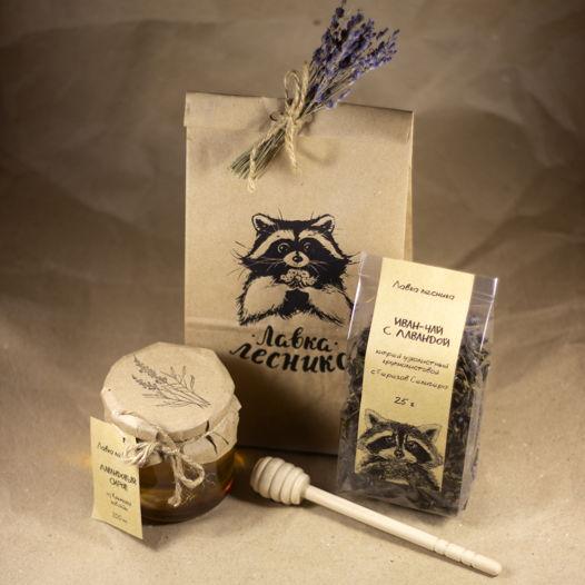 Лавандовый подарок в крафт-пакете с енотом