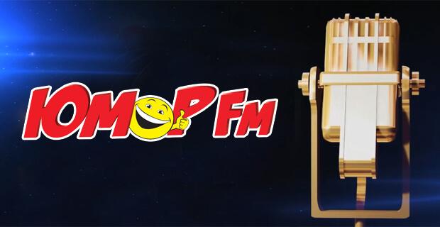 «Юмор FM» – лауреат «Радиомании 2019» - Новости радио OnAir.ru