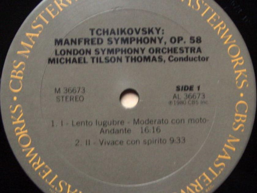 CBS / TILSOn THOMAS, - Tchaikovsky Manfred Symphony, MINT!