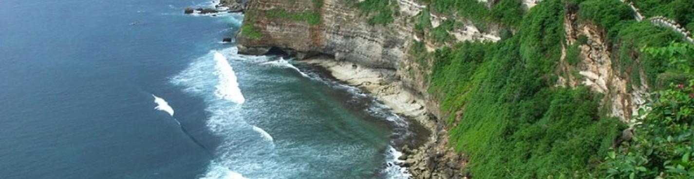 Скалы Бали