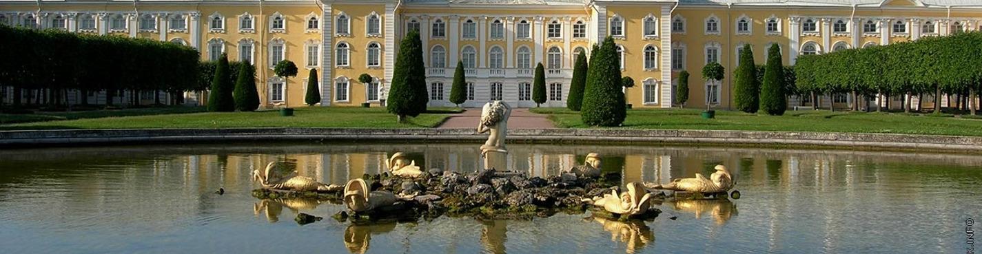 Экскурсия в Петергоф: Большой дворец, парк (автобусная выездная)