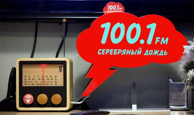 Серебряный Дождь временно приостанавливает экскурсии по радиостанции - Новости радио OnAir.ru