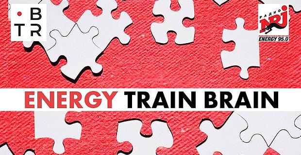 Битва умов в Петербурге: как попасть в команду интеллектуалов ENERGY Train Brain - Новости радио OnAir.ru