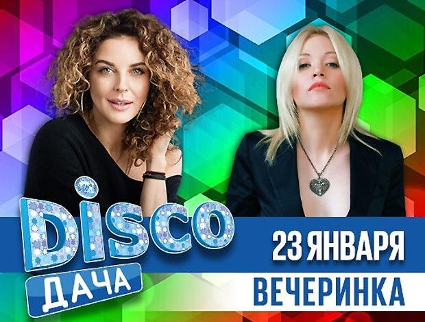 «Радио Дача» приглашает на традиционную вечеринку Disco Дача - Новости радио OnAir.ru