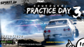 Soukoukai Practice Day #3 - Drift Event - 02/29/19