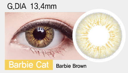 Holicat Barbie Brown silicone hydrogel contact lens
