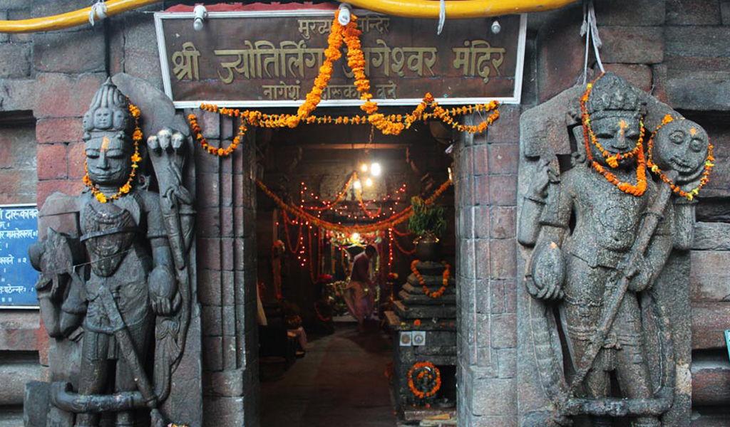 Mahamrityunjai Temple.jpg
