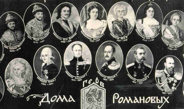 Легенды и яви дворцовых переворотов.