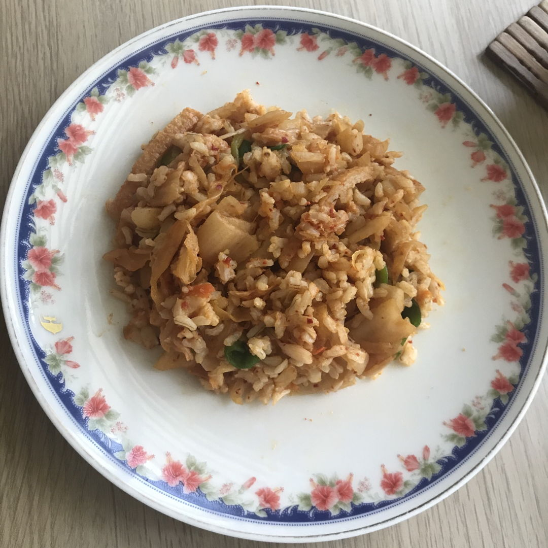 Kimchi fried rice using homemade kimchi. Absolutely delicious 😊 Thanks NC