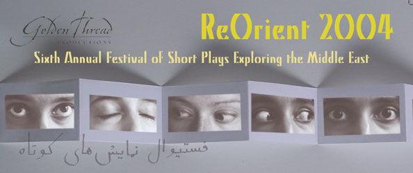 ReOrient 2004