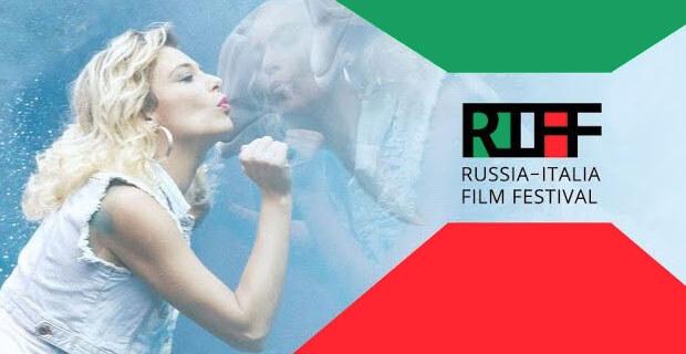 Эльдорадио приглашает на Фестиваль итальянского кино - Новости радио OnAir.ru