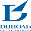 Школа Бизнеса Диполь