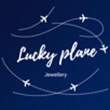 Lucky Plane