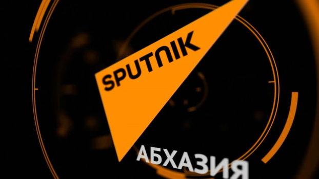 Театр Искандера поздравляет Sputnik Абхазия с трехлетием
