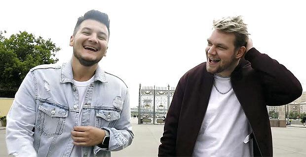 Красавцы Love Radio приглашают на рандеву - Новости радио OnAir.ru