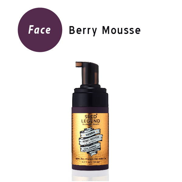 Seed Legend Berry Mousse