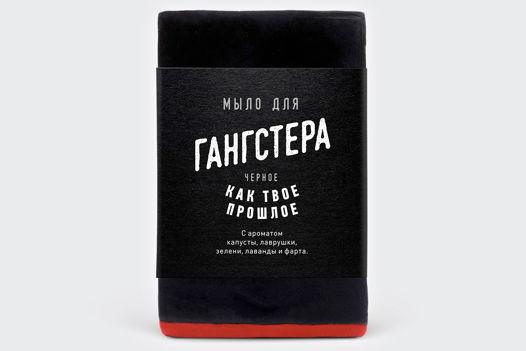 Мыло ручной работы «Для Гангстера» парфюмированное. Мужское