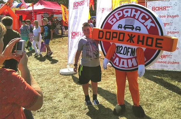Дорожное Радио Брянск 102.0 FM побывало на Свенской ярмарке - Новости радио OnAir.ru