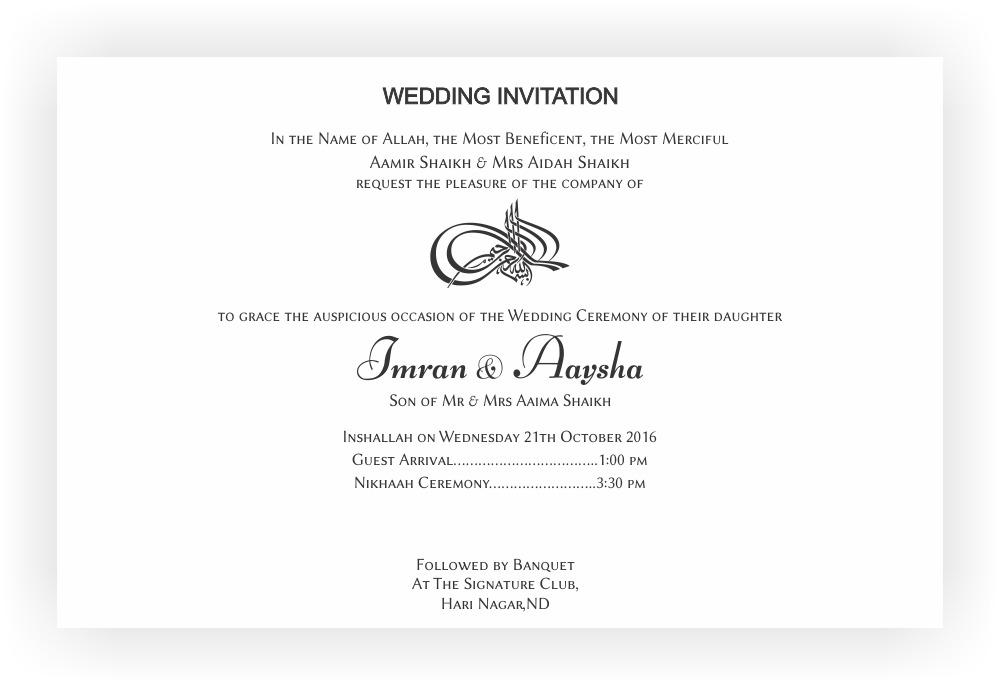 Islamic wedding invitation wordings chococraft islamic wedding invitation wordings filmwisefo