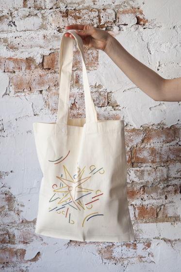 """Бежевая сумка """"Супрематизм"""" из холщовой ткани"""
