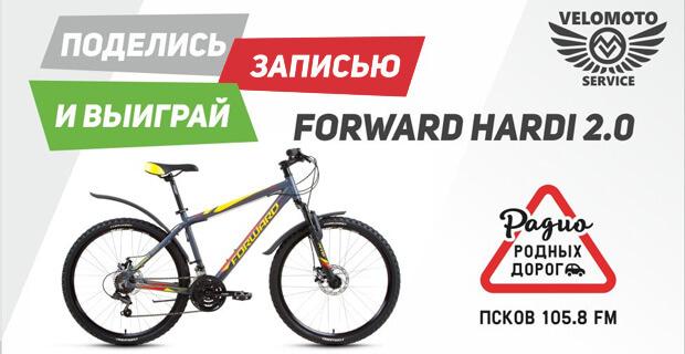 Радио Родных Дорог дарит жителям Пскова велосипед - Новости радио OnAir.ru