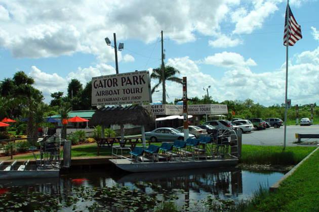 Парк Аллигаторов (Gator Park)